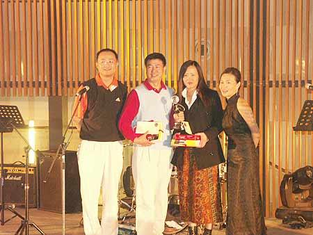 图文-海峡两岸企业家邀请赛比赛结束颁奖典礼