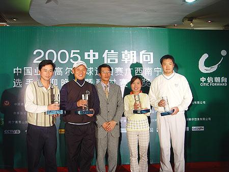 图文-中国业余高尔夫巡回赛配对赛第六名合影