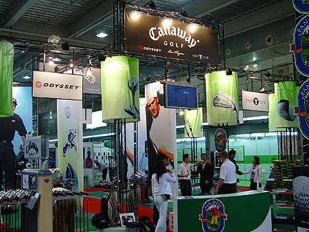 图文-第二届广州高尔夫博览会世界著名高球品牌