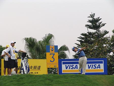图文-2005年亚日朝王杯决赛轮新浪全程关注比赛