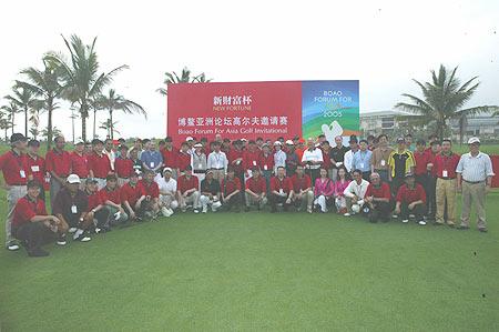 05年博鳌亚洲论坛邀请赛百余政商精英海南挥杆