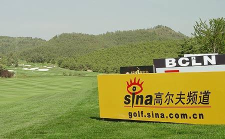 图文-中国业余巡回赛配对赛新浪网高尔夫助阵