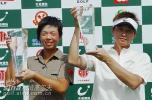图文-业巡赛云南移动站收杆男女冠军得主捧杯