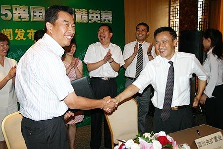 图文-2005年跨国公司精英赛携手共创系列赛事