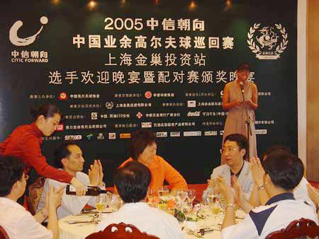 图文-业巡赛上海站开幕颁奖晚宴正式开始