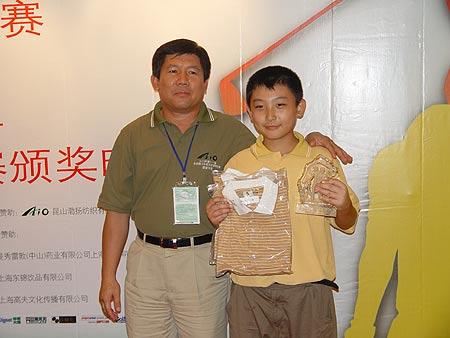 图文-青少年锦标赛亲子挑战赛任祥铭获得第八名