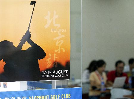 图文-中国巡回赛北京站开赛紧张忙碌的记者们
