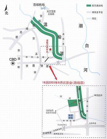 新E俱乐部举办温渝河打球活动赢取大师赛门票