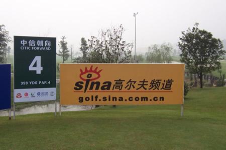 图文-中国业巡赛长沙站新浪高尔夫关注业巡赛