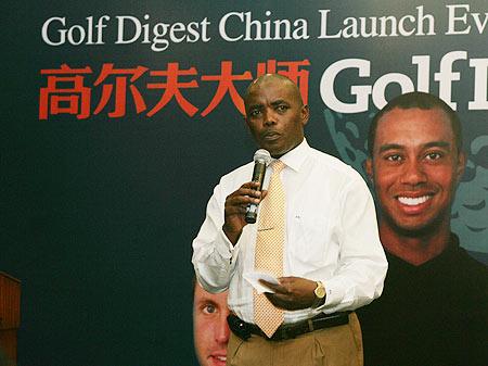 图文-《高尔夫大师》创刊赛南非驻华大使付康宁