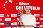 图文-中国巡回赛昆明站落幕丘志峰获职业首冠