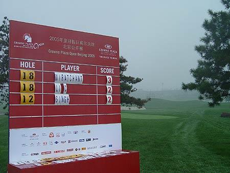 图文-北京公开赛首轮因雨中断威拉沧暂时领先