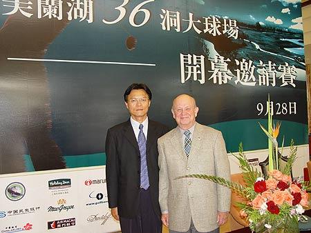图文-上海美兰湖36洞邀请赛赛事成功举办