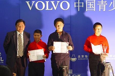 图文-Volvo青少年冠军赛收杆男子C组前三名