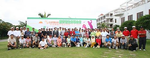 体育新生命基金会珠海万盛慈善高尔夫赛顺利收杆