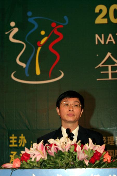 图文-第六届高尔夫总联会正式开幕王林发表讲话