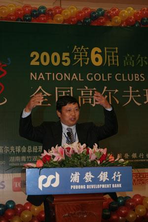 图文-第六届高尔夫总联会正式开幕项兵发表讲话