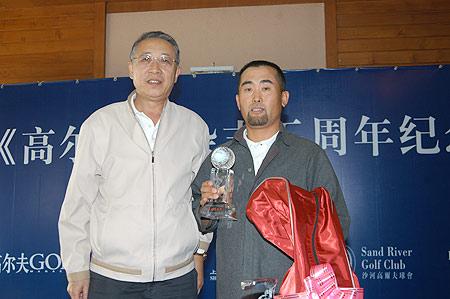 图文-高尔夫杂志五周年赛刘猛为吕世双颁奖