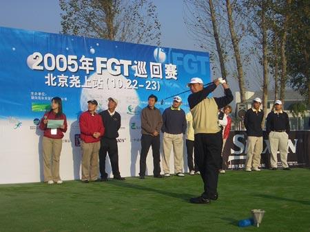 图文-FGT巡回赛北京尧上站宋指为比赛开彩球