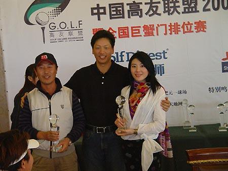 图文-中国高友联盟精英赛三师兄姐七号铁和引擎