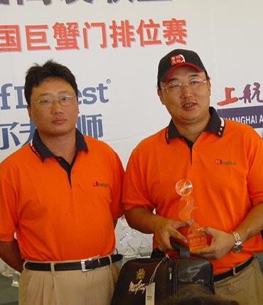 图文-中国高友联盟精英赛奥萨里温首轮净杆季军