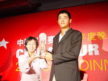图文-中巡赛元年海南圆满落幕李超获最佳抓鸟王