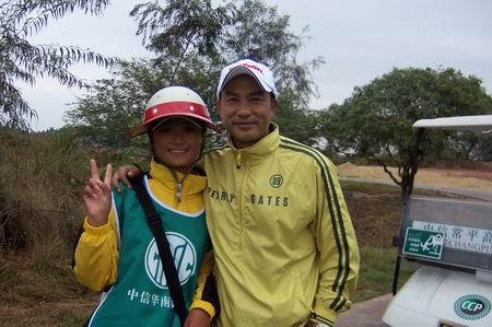 图文-中国业余巡回赛配对赛我也与明星合张影