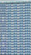 图文-中国业余巡回赛总决赛总决赛男子成绩榜