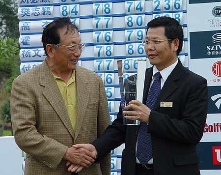 图文-中国业余巡回赛总决赛赞助商上台领奖