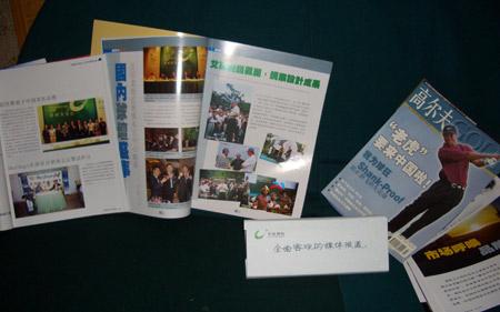 图文-业余巡回赛5周年展全面客观的媒体报道