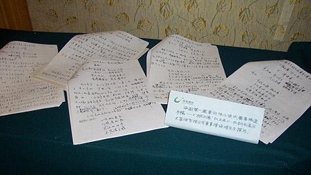 图文-业余巡回赛5周年展章回体小说式报道手稿