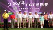 图文-FGT巡回赛惠州站落幕嘉宾出席开球仪式