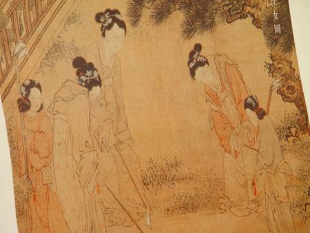 图文-中国捶丸复原艺术品观摩会捶丸仕女图