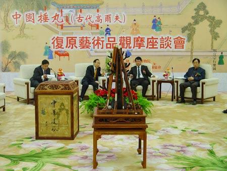 图文-中国捶丸复原艺术品观摩会复员艺术品现场展示