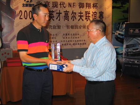 图文-新英才高尔夫联谊赛嘉宾给张宇颁奖