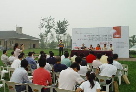 图文-中国业余公开赛启动仪式启动仪式正式开始