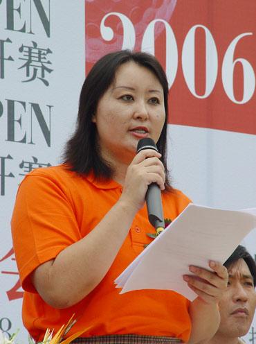 图文-中国业余公开赛启动仪式京红公司董事长王京红