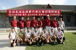 图文-中国高尔夫国家队挥师旭宝欢迎队员到来