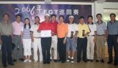 图文-FGT巡回赛北京尧上站获奖选手与嘉宾合影