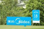 图文-美的中国精英赛资格赛第18洞成比赛关键