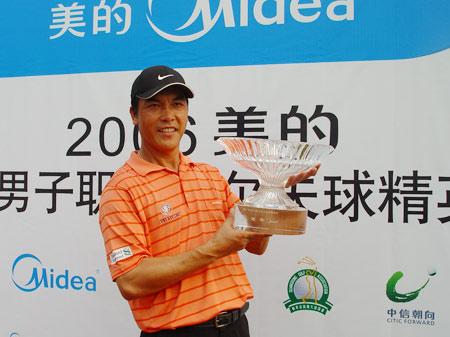 图文-美的中国精英赛圆满落幕张连伟捧起奖杯