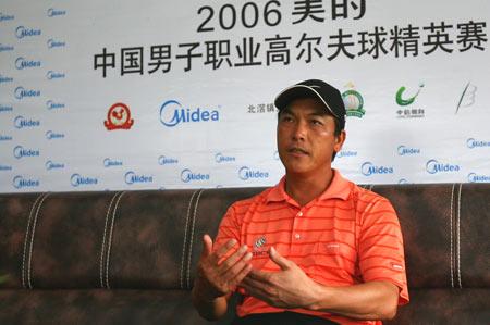图文-美的中国精英赛决赛轮张连伟答记者问