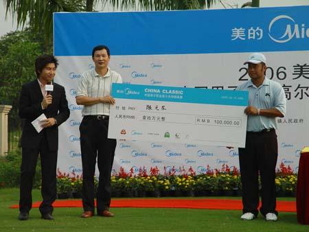 图文-美的中国精英赛圆满落幕颁发第三名支票