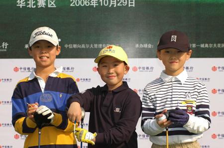 图文-中信银行青少年赛华北预选赛赛前充满信心