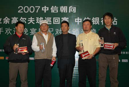 图文-2007中国业巡赛揭幕配对赛第六名