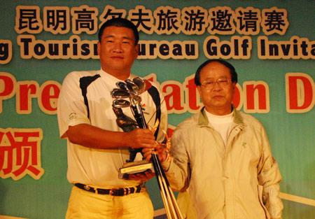 匋宏无码_图文-昆明高尔夫旅游邀请赛 总杆冠军陶宏领奖