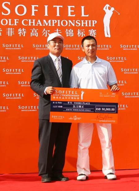 图文-索菲特锦标赛颁奖典礼袁浩领取季军支票