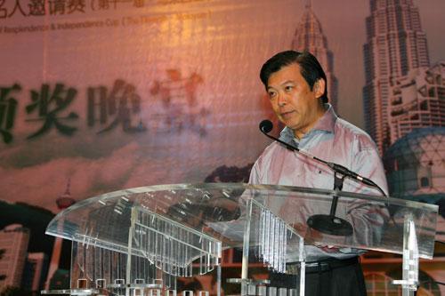图文-精品名人赛五月花旅游有限公司董事吴裕禄