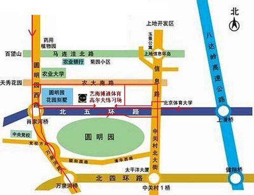 图文-艺海博通高尔夫练习场交通便利路线清晰