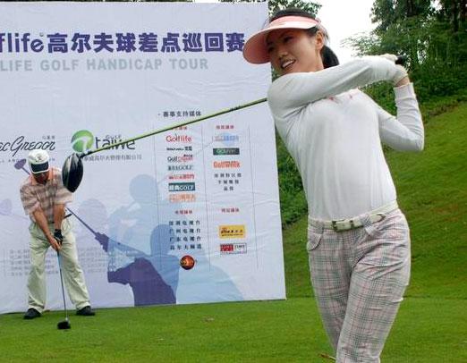 图文-golflife差点巡回赛九龙山站美女球手赵静